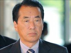 20100827114929-naoto-kan-ministro-japones.jpg
