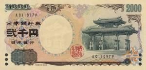 20110329154116-2000-yenes.jpg